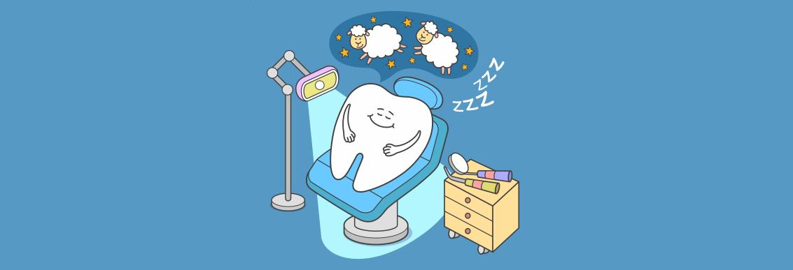 Sleep Dentistry in Brisbane